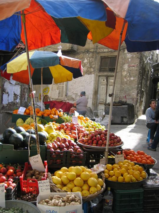 Veggies & Fruits at the Souk
